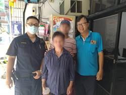 71歲大陸籍婦人迷路三重原地打轉 暖心2員警成功送回家