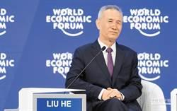 陸國務院副總理劉鶴:堅決反對貿易戰升級