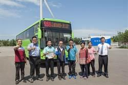 658線國道公車 下月起延駛至大安濱海樂園