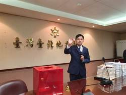 國安私菸案 台北地院公開抽籤分案
