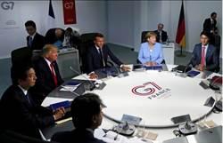 川普G7批南韓不聰明 安倍未發一語微笑以對