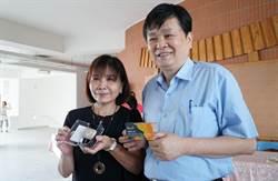 交大捐贈竹縣學校感測裝置 讓物聯網資訊科技向下紮根