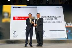 台新金租賃子公司 奪「亞洲最佳企業雇主大獎」