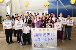 彰化縣政府調整輔具補助流程 讓身障朋友輕鬆pay