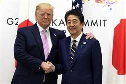 火速談妥貿易協定!美日元首打的是這算盤