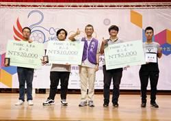 電腦鼠、智慧輪型機器人競賽 龍華科大獲佳績