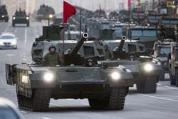印度將購買俄國T14主戰車 價值45億美元
