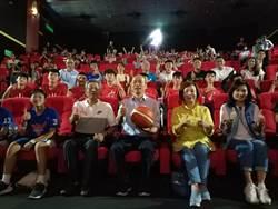 韓國瑜支持運動 率隊看國片《下半場》