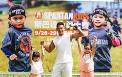 亮哲對8歲、5歲女兒實行斯巴達式運動訓練 深蹲、跳箱樣樣來
