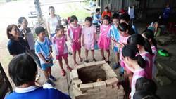 台南長興國小學生「磚情」紀錄片獻給社區磚窯廠