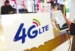 中移動、中電信 今年第二季4G網速低於均值