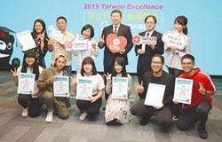 年輕人玩創意 讓世界看見台灣精品