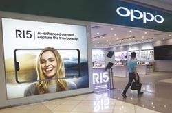義隆旗下義明 光感測器報捷 拿下OPPO、Vivo訂單