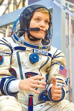 太空犯罪首例 NASA追查