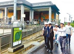 中市水資中心 變身公園綠地
