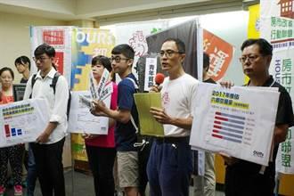 無殼蝸牛運動屆滿30年 「青年安居」為下階段住宅運動主軸