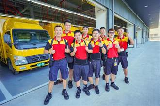 DHL國際快遞 獲選「員工最幸福」企業