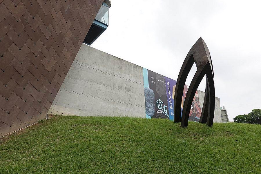 十三行博物馆。(图取自新北市景观处官网)