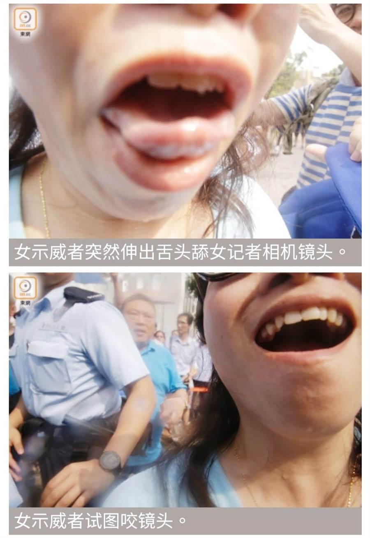 昨天有萬人包圍香港電台,3名男女示威者襲擊明報女記者,一名女示威者甚至伸出舌頭欲舔舐記者的相機鏡頭,香港學者斥其變態。(照片翻攝自東網)