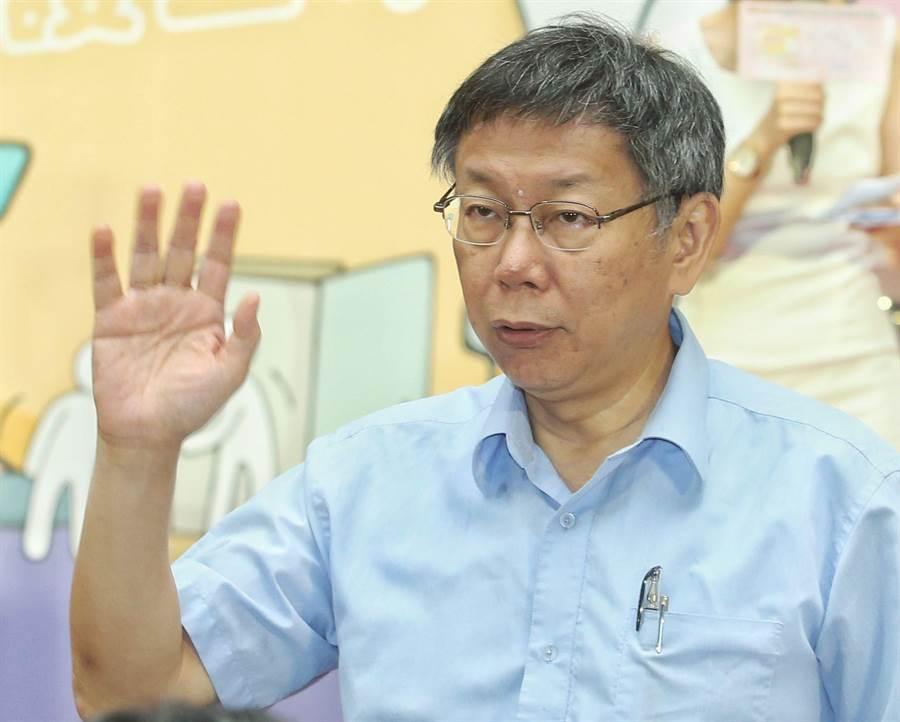 台北市長柯文哲26日出席108年自殺防治宣導活動。(王英豪攝)