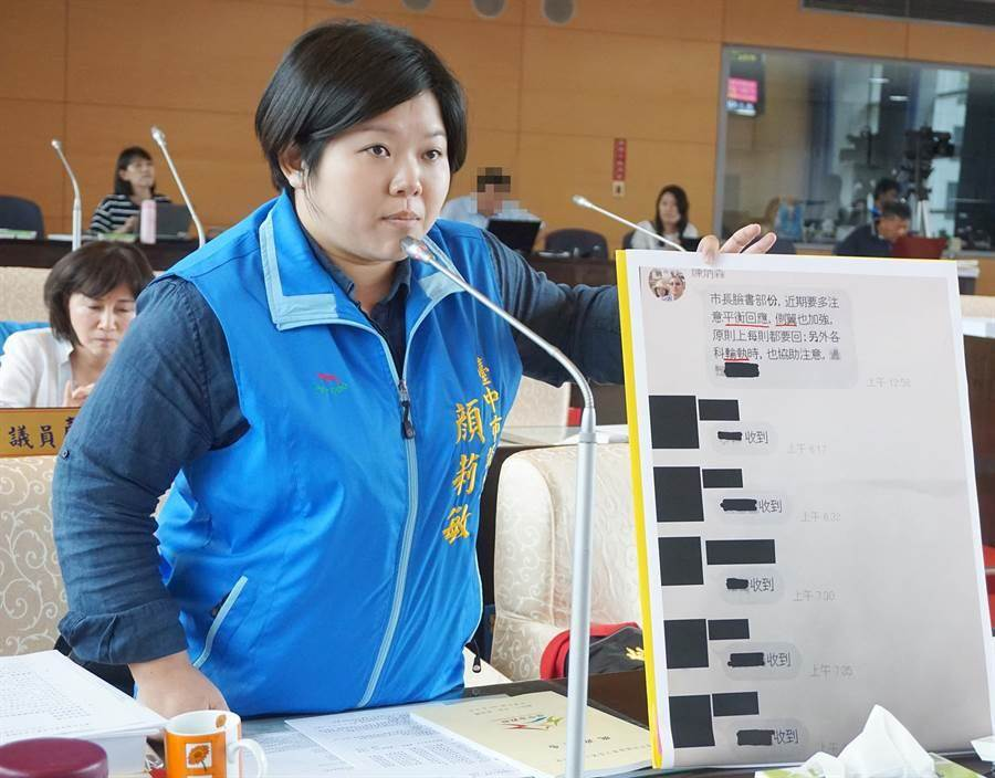 台中市副議長顏莉敏。(中時資料照 陳世宗攝)