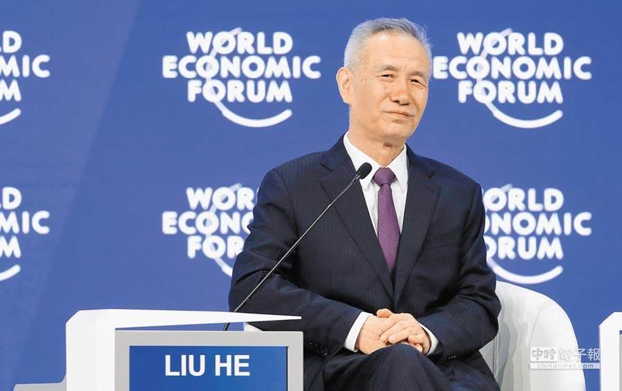 大陸國務院副總理 劉鶴。(美聯社)