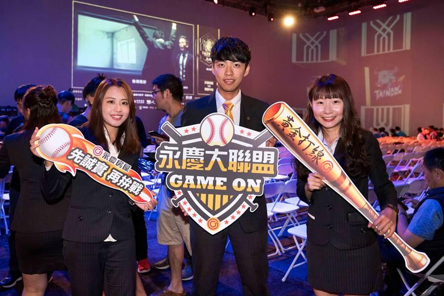 永慶房屋許多同仁都是《英雄聯盟LoL》玩家,贊助2019《六都電競爭霸戰》不只支持年輕人夢想,更是支持同仁的興趣!