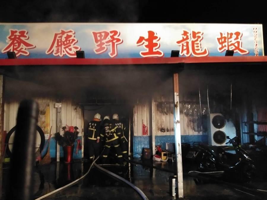 由董家經營的雲海餐廳,今晚發生火警,無人傷亡。(莊哲權翻攝)