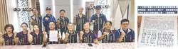 台南里長宣布退出國民黨:將不明確表態支持誰