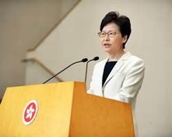 林鄭重申不成立獨立調查委員會 對暴力零容忍