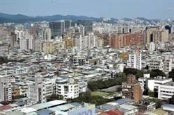 《寄生上流》翻版?揭台灣高房價殘酷3真相
