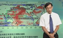 秋颱侵台預測出爐 氣象局警告:恐災情大