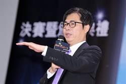 陳其邁:秋冬旅遊補回258億