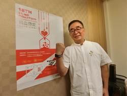 盼「萬」有您!麗明營造28日捐血將破萬袋摸彩送腳踏車