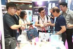 貿協拚5年打造台灣美容展成亞太指標