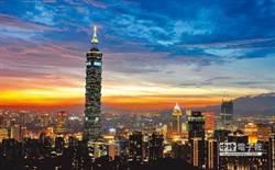 真的是鬼島嗎!生在臺灣算不算幸福?