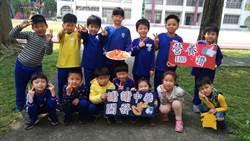 中華開發「營養100分計畫」為偏鄉學童加菜