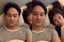 張智霖床上開直播 公開要求袁詠儀「想多個新成員」