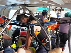 漁工外海昏迷 空勤海空急救援