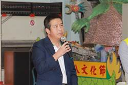 苗栗第二選區山線立委民進黨徵召徐定禎參選