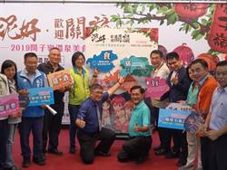 台南關子嶺溫泉美食節9月登場 套票限量33折市長也搶購
