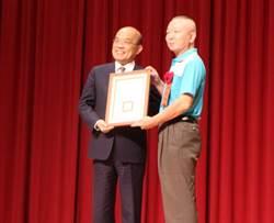 全國調解績優表揚 中市90人獲獎居冠全國