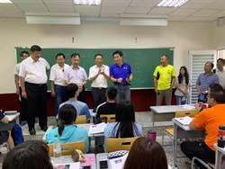 海大馬祖校區開學  79名學生馬祖上課