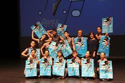 肢體的表達與接收 台中國家歌劇院《舞力》全開