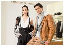 Brunello Cucinelli 奢華無極限
