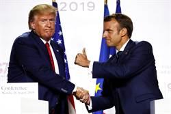 不是搶救亞馬遜大火!G7最大成就竟是川普這句話