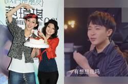 「二女星不合」青峰談相處之道 網猜范范跟張韶涵?