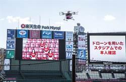 日本樂天建「無人機配送高速公路」 搶千億美元商機