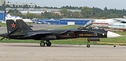莫斯科航展驚喜 Su-47意外現身