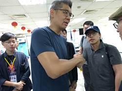 《獨家》國民黨為韓國瑜覓青年軍 郭幕僚林家興當講師